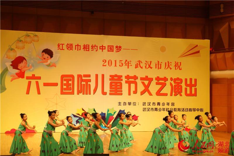 """武汉市庆""""六一"""" 红领巾相约中国梦"""