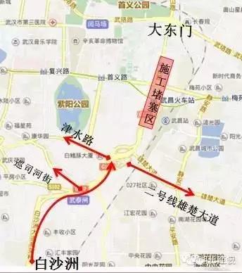 武昌火车站周边将严重拥堵