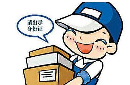 动漫 卡通 漫画 头像 416_273