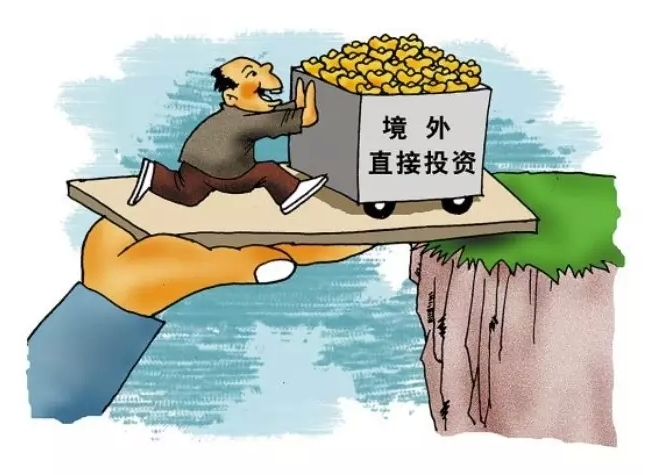 泰康人寿也完成首个海外房地产项目的收购