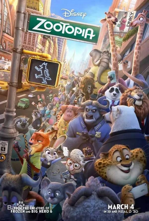 中文名就叫《小兔子勇斗美羊羊》! 你要非叫它《疯狂动物城》我也没办法。可是,哪疯狂啦? 首先,电影一开始,一只有275个兄弟姐妹的兔子疯狂地要当警察。 最后,这个疯狂的兔子居然成功了。