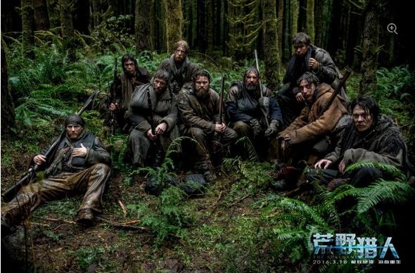 《荒 野猎人》根据迈克尔·彭克同名长篇小说改编,故事讲述19