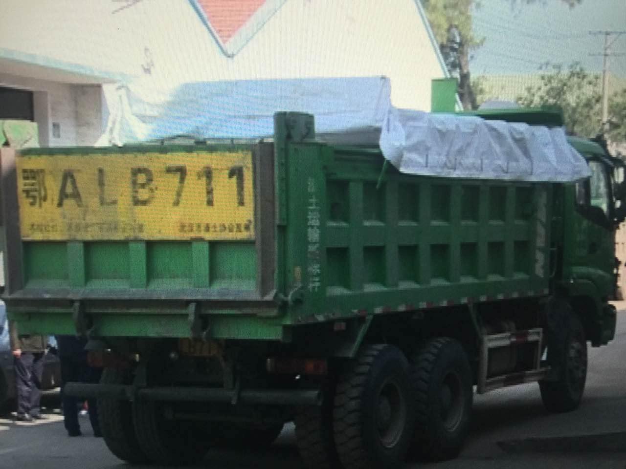 武汉2800台渣土车装监控系统 超载将无法启动