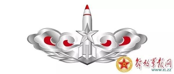 揭秘 解放军军改后臂章胸标一览