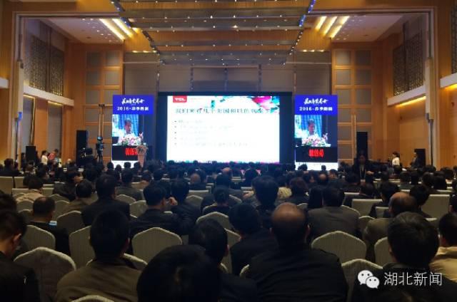 长江产业基金路演丨面对1万亿的资本,大咖们怎么说?(内有独家 ,邓朴方外逃最新消息