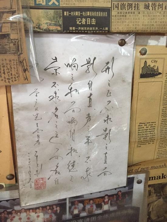 """体户""""的奖状,落款还停留在二三十年前;锦旗的吊穗从黄变黑,那架"""