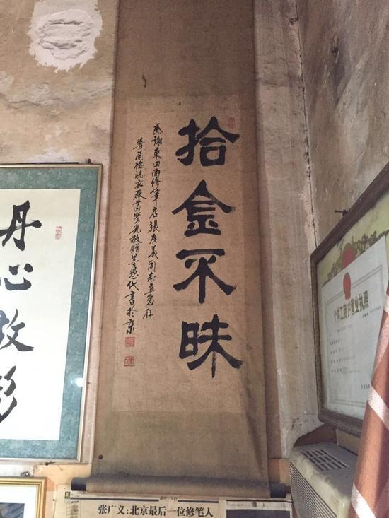 探访北京最后一位修笔老人 你还在用钢笔吗?