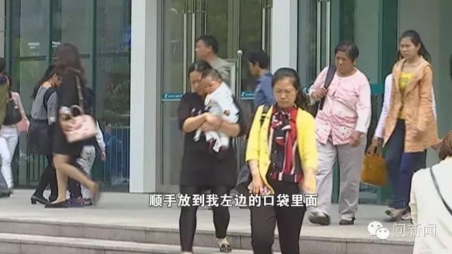 """【问案情】武汉:用病历当掩护 """"惯偷""""医院扒窃手机"""