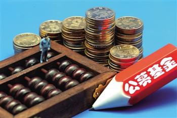 公募系FOF终破茧 上半年基金分红超850亿