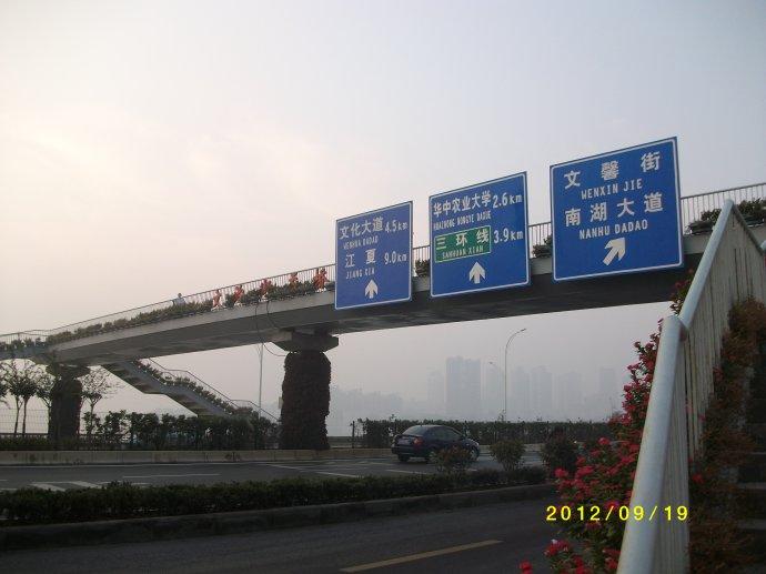 制定栈桥施工方案,该钢架桥从路面抽水管上方架起