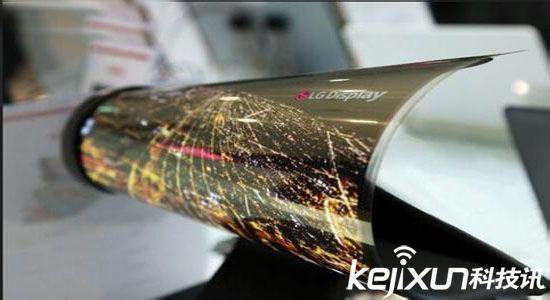 LG柔性屏折叠手机已量产 这么弯的手机三星你