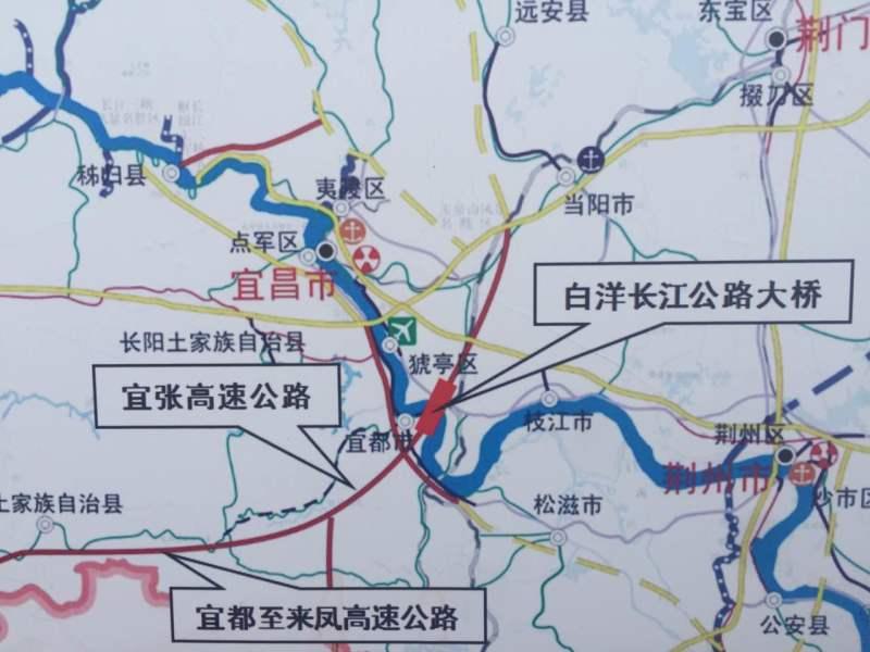 宜昌白洋长江公路大桥开工建设 将成第八座跨江大桥