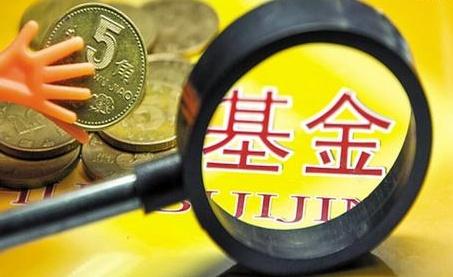 中国国有资本风险投资基金今天(18日)正式成立