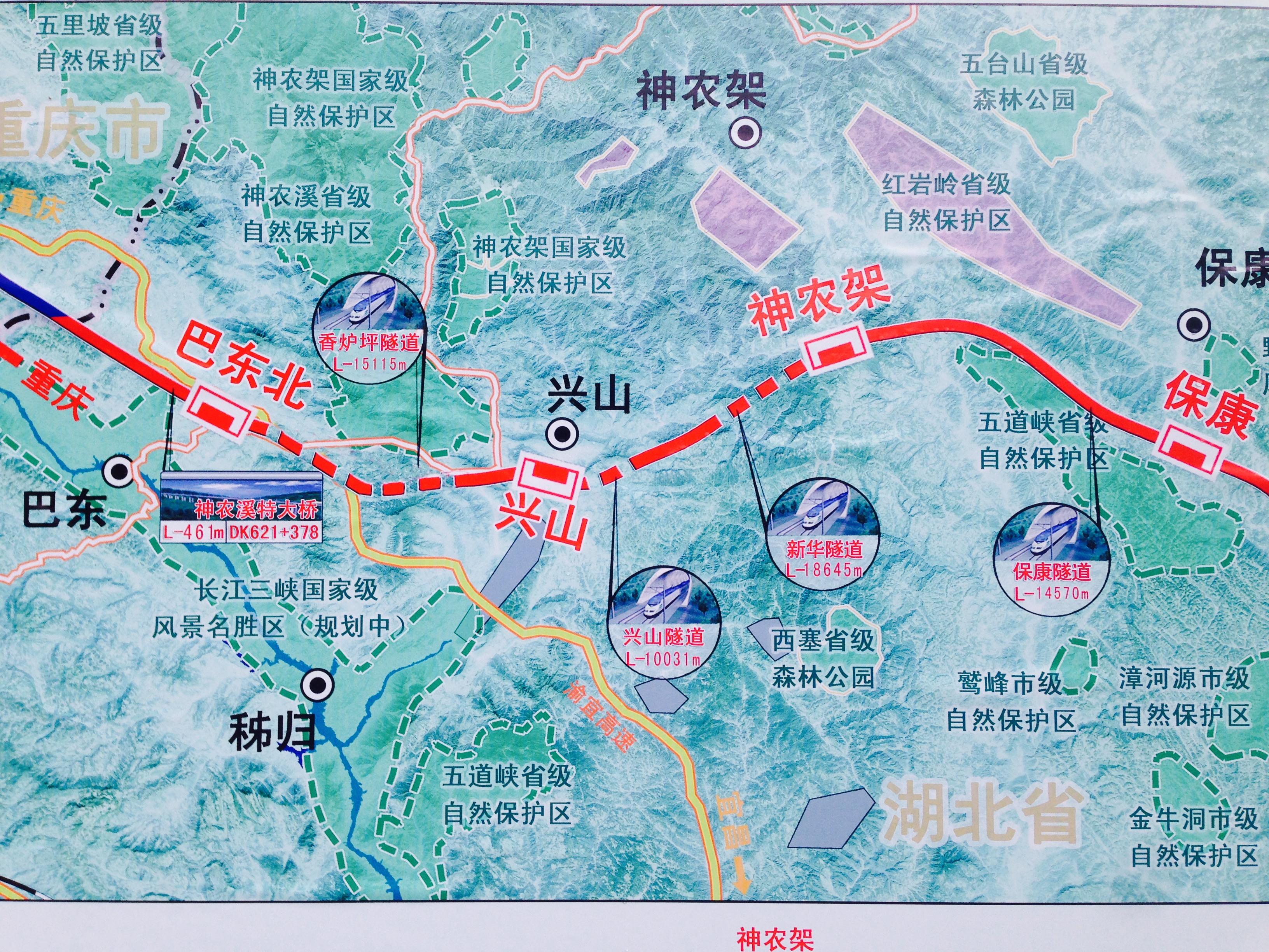 宜昌重庆神农架地图