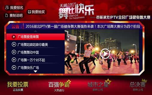 重要的事情说三遍—广场舞报名开始啦!
