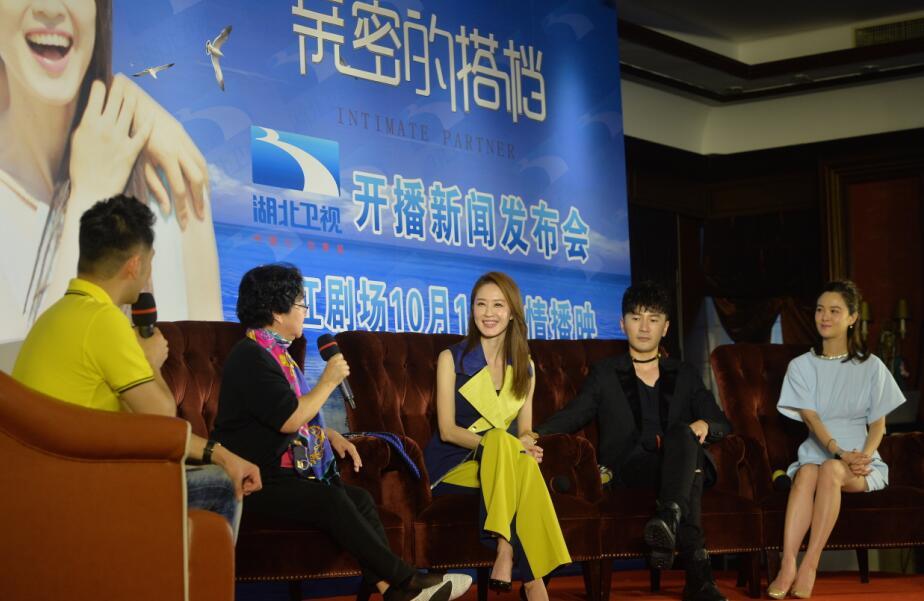 该剧由著名导演刘国权执导,人气演员林申,刘恩佑,张雯,陈思斯领衔主演图片