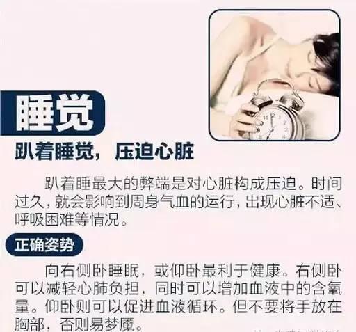 最伤身体的8种姿势,你中招了吗?[8P] - 技术宅拯救地球! - 技术宅