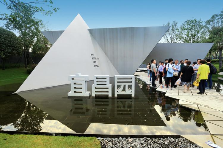 首届宜昌园博湖北主题日开幕二氯异氰尿酸钠粉图片
