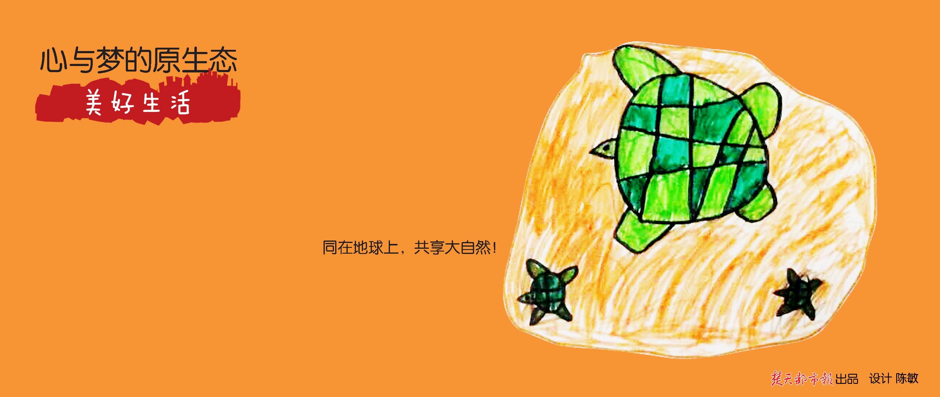 创意说明:《心与梦的原生态·美好生活》系列招贴公益广告图片
