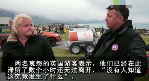"""新西兰地震:""""满天""""都是中国救援飞机"""