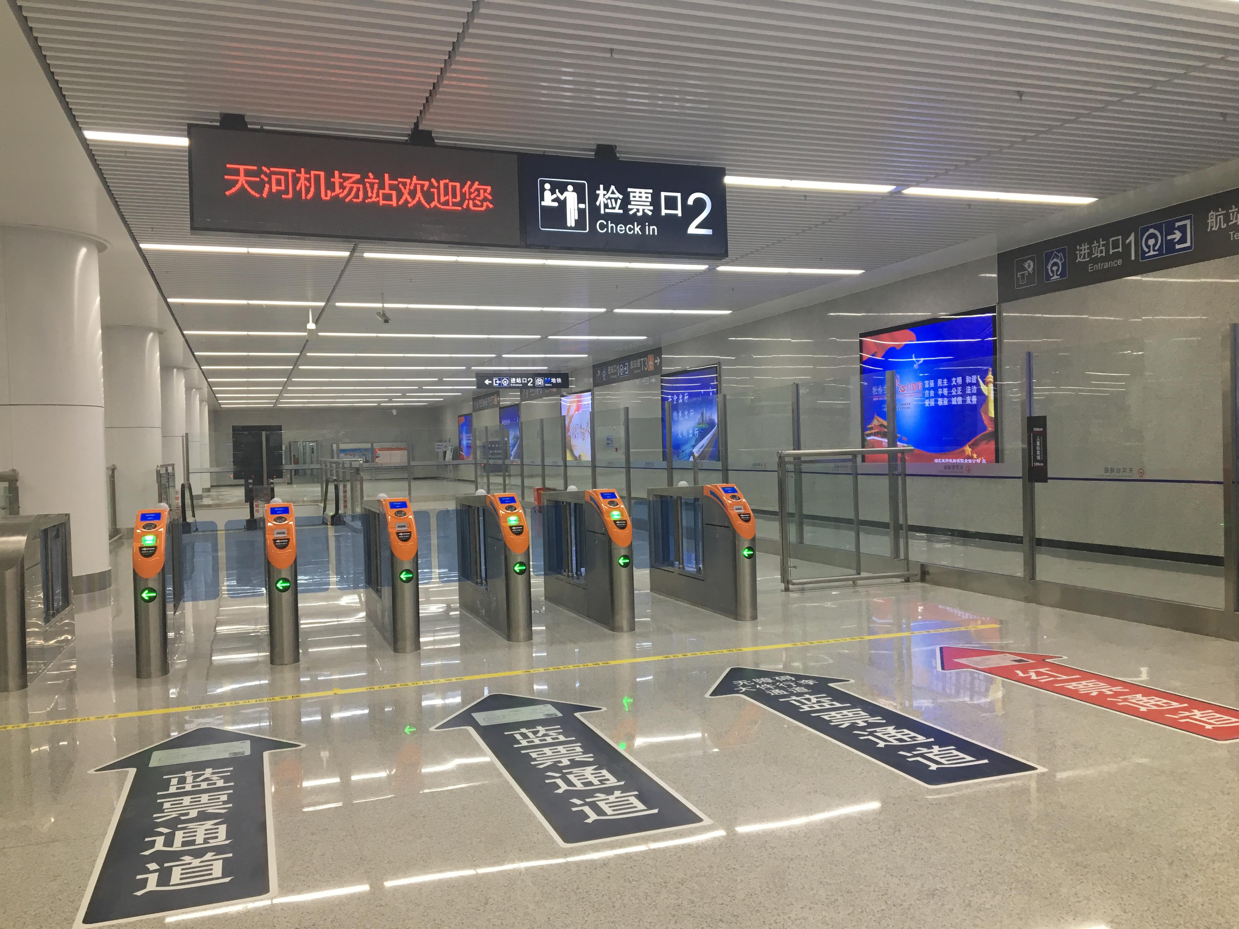 届时市民可在地铁站值机,到机场直接安检,快速前往指定登机口乘飞机.