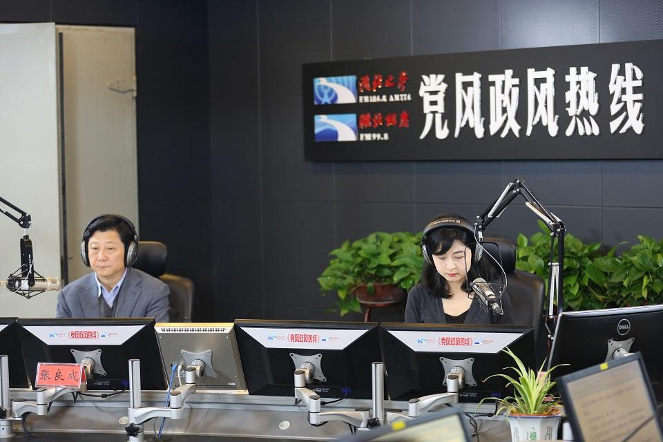 省新闻出版广电局参加《党风政风热线》直播活