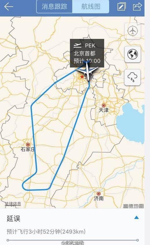 飞机飞行轨迹