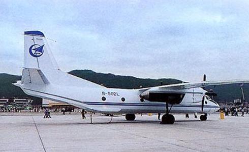 1966年4月,西安飞机工业公司正式启动逆向仿制前苏联的安-24运输机