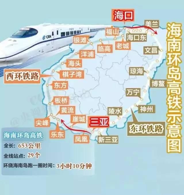 美哭 中国不止一条 最美高铁图片 50494 640x677