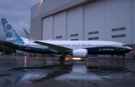 凌云(宜昌)飞机维修工程有限公司二期项目14日正式开工建设.