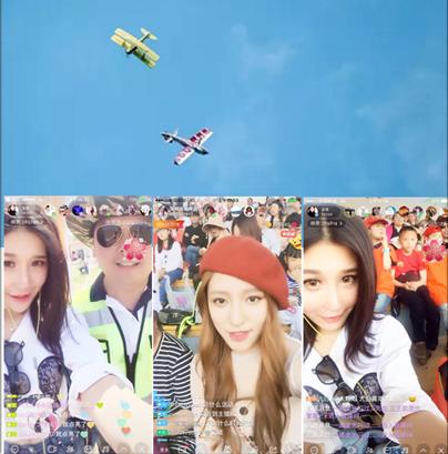 武汉举办纸飞机狂欢节 找主播带你玩航模享空中盛宴