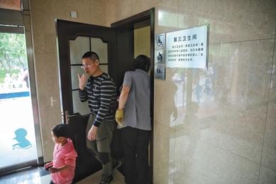 5月29日,北京动物园内公厕设置了第三卫生间.