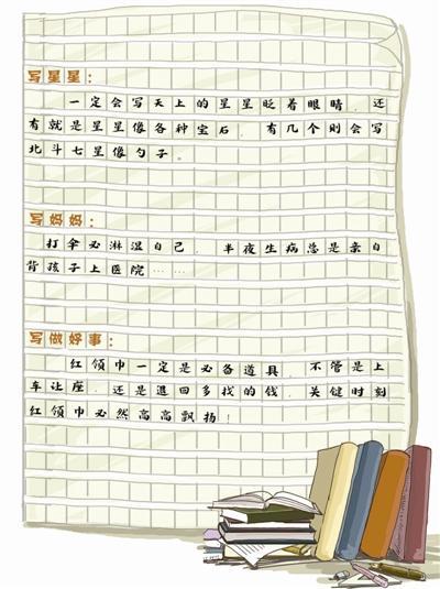 原标题:你才小学生呢 作文可别玩套路 写好作文,难.