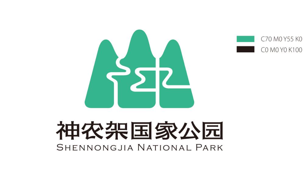 神农架国家公园徽标(logo)正式启用