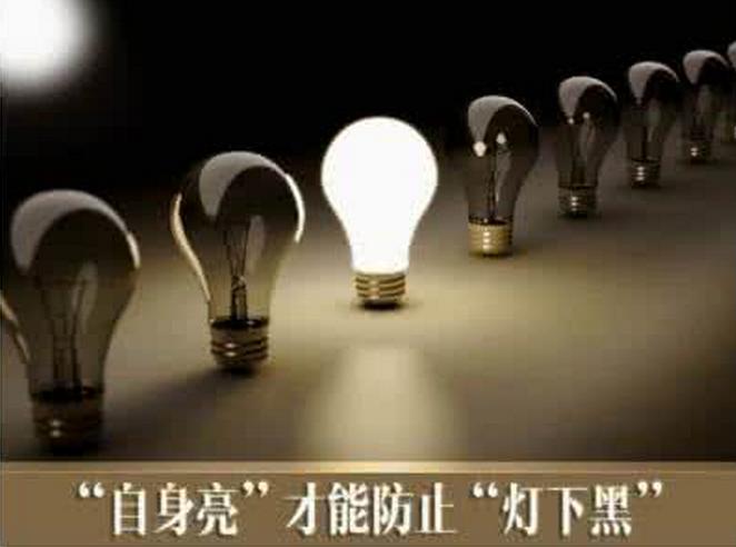 写入《条例》的创新实践之四 加强中央和国家