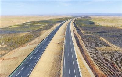 京新高速公路三个路段正式通车 北京至新疆公路大通道