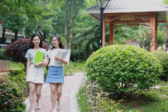 长江职业学院 | 江通天下 职领未来