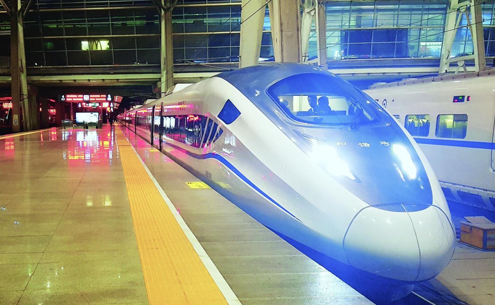 宁波到北京火车时刻表 宁波到北京列车时刻表 - 火车票网