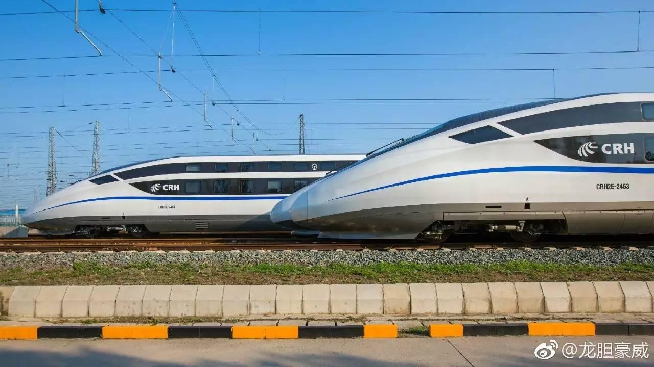 宁波到北京的火车费用多少