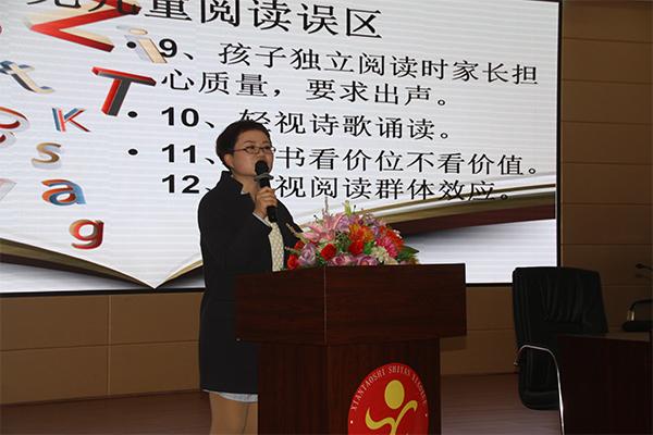 """第二届长江读书节 """"十佳阅读空间"""" 候选单位:万"""