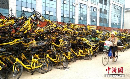 8月15日,北京望京地区堆积如山的过剩共享单车。<a target='_blank' href='http://www.chinanews.com/'>中新社</a>记者 侯宇 摄