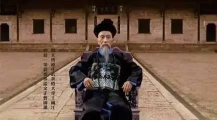 名家经典丨曾国藩经典语录30句,够受用一生!