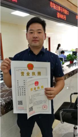 宜昌自贸片区发出全省首张27证合一证照 实
