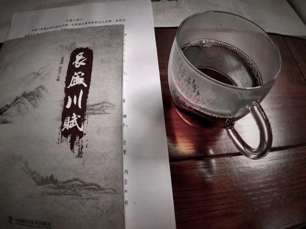 秀色非遗   青砖茶:六百年的茶香绵延