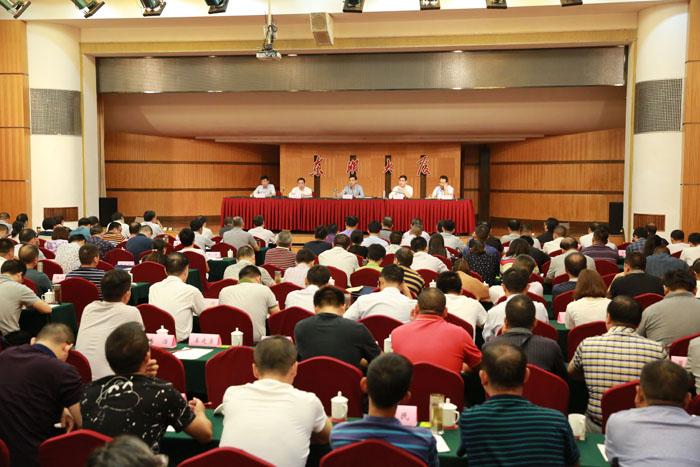 省安监局举办全省两个全覆盖工程推进工作业