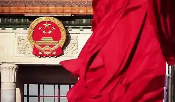 中国进入新时代