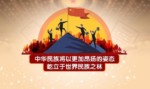 V视 | 报告解读(三):全面建成社会主义现代化强国的新目标