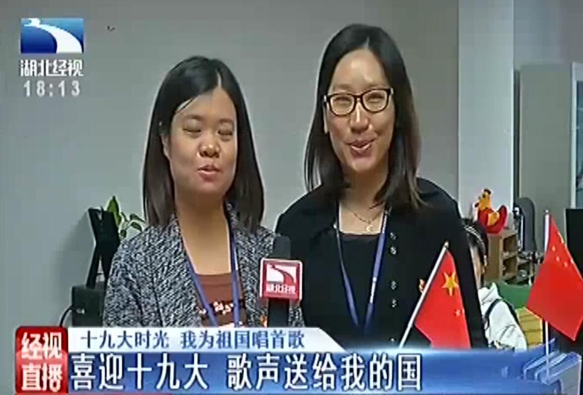 我为祖国唱首歌:武汉姐妹花歌声送给我的国