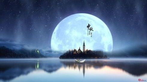 七,最有男儿气象的中秋诗词 《子夜吴歌·秋歌》 唐·李白 长安一片