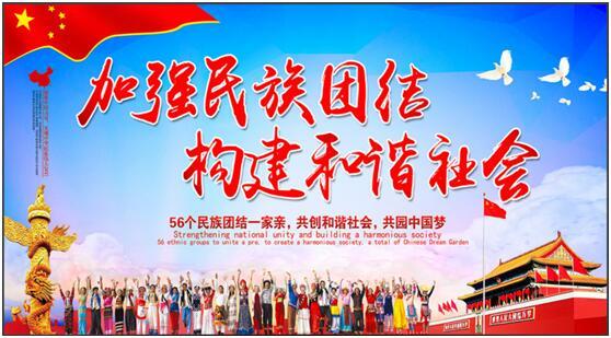 民族大融合 第四届中华文学朗诵大会全国总决赛将在恩施举行
